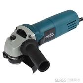 角磨機220v多功能家用角向磨光機手磨機拋光打磨切割機角磨機手砂輪電動工具 琉璃美衣