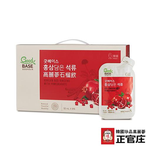 【正官庄】高麗蔘石榴飲禮盒50mlx9包/盒 效期:2021年3月7日