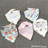 寶寶口水巾三角巾純棉嬰兒圍嘴雙層按扣新生兒童頭巾圍巾圍兜     蜜拉貝兒