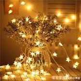 LED星星燈小燈泡ins少女裝飾電池彩燈閃燈串燈滿天星房間宿舍掛飾 ig漾美眉韓衣