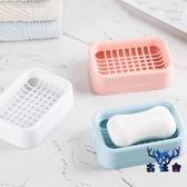 【9個裝】肥皂盒北歐創意帶蓋大號皂架塑料雙層香皂盒【古怪舍】
