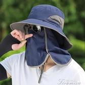釣魚帽子-遮陽帽男夏季釣魚帽戶外騎車防曬帽子遮臉防紫外線漁夫帽太陽帽女 快速出貨