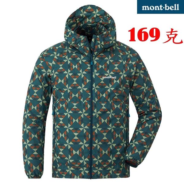Mont-bell 日本品牌 防曬 抗風 潑水 薄外套 (1103264 DKMA 叢林綠) 男