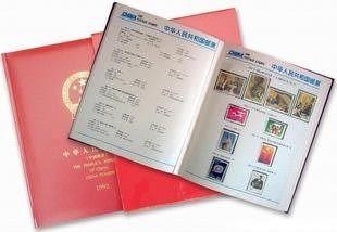 1992年郵票年冊(郵票小型張大全)特惠價