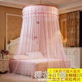 新款圓頂蚊帳1.5m吊頂1.8m雙人家用加密1.2米床公主風免安裝QM『櫻花小屋』