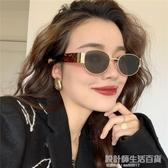 超酷2020新款橢圓小框潮人嘻哈鏡蹦迪眼鏡網紅同款街拍女墨鏡 設計師生活百貨