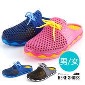 [Here Shoes]休閒透氣網布拼接洞洞鞋情侶鞋涼拖鞋圓頭半包拖鞋便鞋─ANW8006/ANM8006