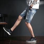 牛仔短褲‧刷白潑漆破壞牛仔短褲‧一色【NTJBK226】-TAIJI-