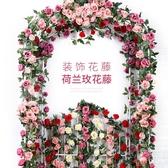 仿真玫瑰假花藤條仿真花