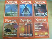 【書寶二手書T4/雜誌期刊_RIM】牛頓_91~99期間_6本合售_台灣獼猴的故事等