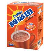 阿華田減糖隨身包20gx5入 【康是美】