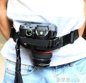 相機帶 單反相機固定腰帶 相機登山防甩帶 騎行腰包帶 攝影包腰帶 歐萊爾藝術館