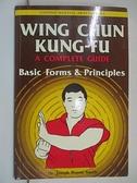 【書寶二手書T1/原文小說_EAU】Wing Chun Kung-Fu: Basic Forms & Principles