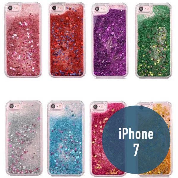 iPhone 7(4.7吋) 星星流沙殼 亮片 亮粉 手機殼 硬殼 流動殼 手機套 手機殼 殼