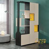 現代簡約玄關櫃輕奢隔斷櫃屏風櫃烤漆進門鞋櫃門廳櫃白色間廳櫃xw