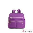 BESIDE U BERT 安全口哨雙口袋防盜扣後背包 – 紫色 原廠公司貨