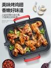 烤盤 電磁爐烤盤韓式麥飯石煎烤盤家用不粘無煙烤肉鍋牛排鐵板燒烤肉盤快速出貨