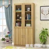 書櫃書架簡約現代置物架客廳櫃子帶玻璃門儲物櫃簡易書櫥自由組合MBS『潮流世家』