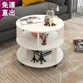 茶几茶幾簡約現代北歐圓形創意客廳儲物臥室床邊櫃邊幾組裝陽臺小桌