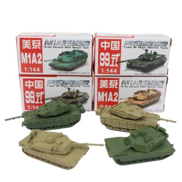 迷你戰車模型 完成品1076(有4款)/一款入(促30) 經典坦克-鑫-睿1076