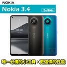 Nokia 3.4 6.39吋 64G ...