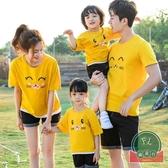 夏裝短袖套裝t恤韓版百搭親子裝母子母女裝【聚可爱】
