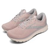 BROOKS 慢跑鞋 Glycerin 18 粉紅 灰 女鞋 運動鞋 【ACS】 1203171B640