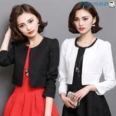 韓版修身短款小披肩短外套女西裝