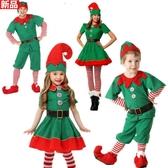 幼兒童萬聖節聖誕節服裝成人男童女童綠色小精靈舞蹈服表演出服裝  poly girl