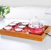 哲生活四合一玻璃花草茶具电保温底座套装透明水果花茶壶加热茶杯220V
