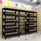紅酒櫃精品展示架超市貨架水果架展會多層中島紅酒櫃蛋糕架化妝品陳列架LX榮耀 新品