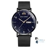 機械手錶 韓版新款概念超薄星空時尚潮流學生手錶男士全自動機械防水男錶 多色