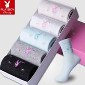 襪子禮盒 可愛加厚款女士襪子透氣季運動棉襪休閒短筒女襪