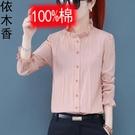 2021年新款春季韓版淑女木耳花邊立領女士襯衫加絨上衣純棉麻襯衣 設計師
