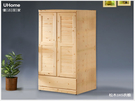 衣櫃 預購品【UHO】松木館-原野林實木3x5尺衣櫃 台灣製造 嚴選品質