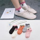 春夏全棉素色百搭小貓女士船襪短襪 襪子《小師妹》yf625