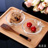 創意玻璃醋碟日式餐具蘸醬盤mj5502【雅居屋】