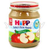 喜寶 Hipp 蘋果泥