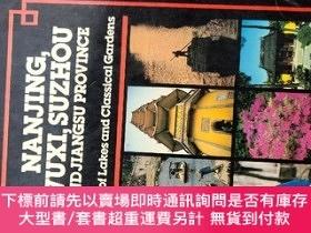 二手書博民逛書店nangjing,wuxi,suzhou罕見and jiansu province,land of lakes a