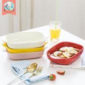 焗飯碗陶瓷盤子烤箱碗芝士焗飯盤烘焙菜盤微波爐專用烤盤餐具家用