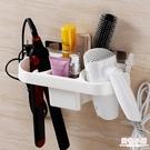 浴室吹風機架置物架衛生間免打孔收納架子壁掛吹風機收納架儲物架 店慶降價