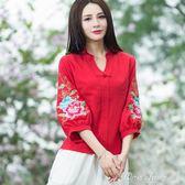 民族風女裝 v領繡花襯衣中國風寬鬆棉麻七分袖刺繡上衣早秋促銷