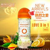 潤滑液-MINILOVE 絲滑凝露 潤滑液 橘色 熱感 200ML 潤滑按摩油 情人節 聖誕節貼心禮物