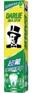 (限時買一送一)黑人牙膏250g
