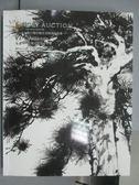 【書寶二手書T3/收藏_QBX】POLY保利_抱玉-中國近現代書畫(二)/同春…_2017/4/28