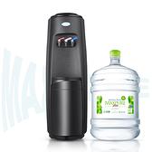 頂好 買直立式冰溫熱飲水機(黑) + 贈麥飯石涵氧桶裝水12.25L X 25瓶