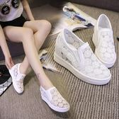 內增高小白鞋 一腳蹬網鞋女高跟板鞋