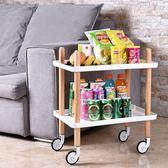 北歐丹麥小推車客廳沙發邊幾几邊柜櫃帶輪移動茶幾几實木角幾几桌現代簡約 限時85折