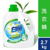白蘭洗衣精茶樹除菌 4X2.7KG-箱購-箱購