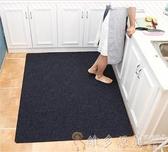 防滑墊 踏墊 入戶門口地墊門墊進門廳蹭腳墊子臥室浴室吸水防滑墊家用廚房地毯DF 維多